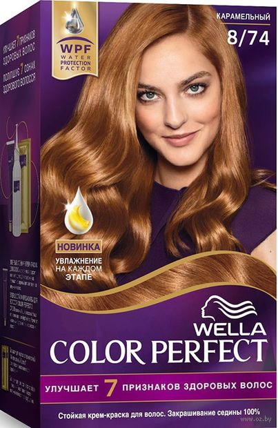 """Крем-краска для волос """"Wella Color Perfect"""" тон: 8/74, карамельный — фото, картинка"""