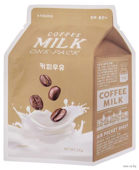 "Тканевая маска для лица ""Coffee Milk"" (21 г) — фото, картинка"