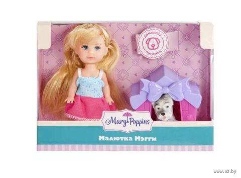 """Игровой набор """"Кукла Мегги. Дом для питомца"""" (арт. 451206) — фото, картинка"""