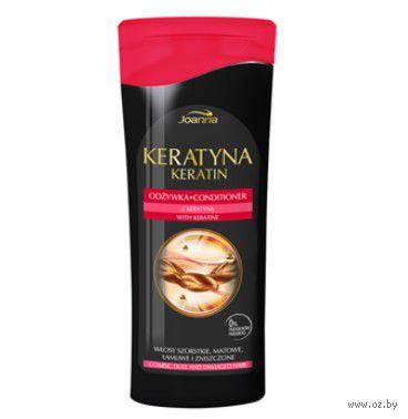 """Кондиционер для волос """"С кератином"""" (200 мл)"""