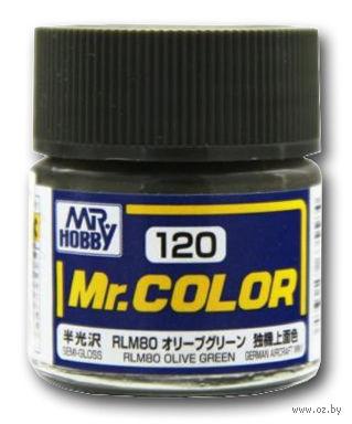 Краска Mr. Color (olive green, C120)