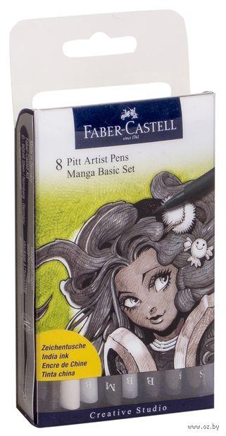 """Набор брашпенов """"Manga Basic Set"""" (8 шт.) — фото, картинка"""