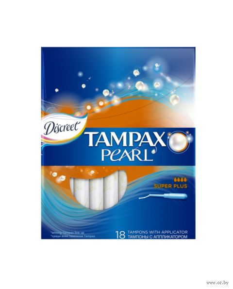 "Тампоны ""Tampax. Pearl super Plus"" (18 шт.)"