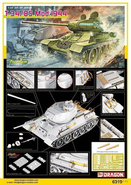 "Cредний танк ""T-34/85 Mod.1944"" (масштаб: 1/35) — фото, картинка"