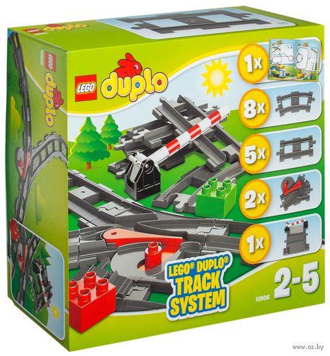"""LEGO Duplo """"Дополнительные элементы для поезда"""""""