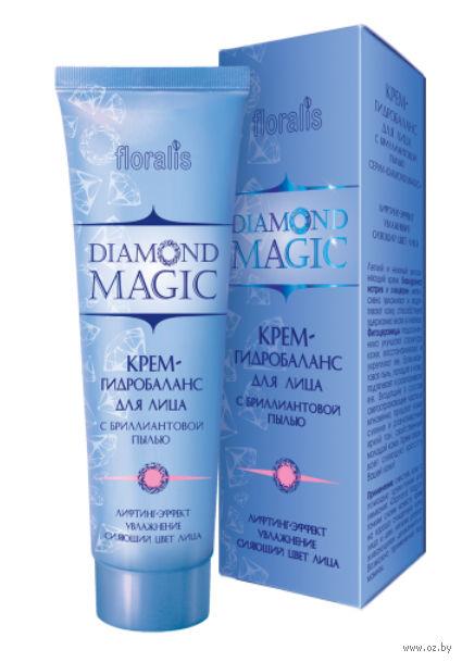 """Крем-гидробаланс для лица """"Diamond Magic"""" (50 мл) — фото, картинка"""