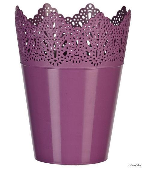 """Цветочный горшок """"Кружево"""" (16,5 см; фиолетовый) — фото, картинка"""