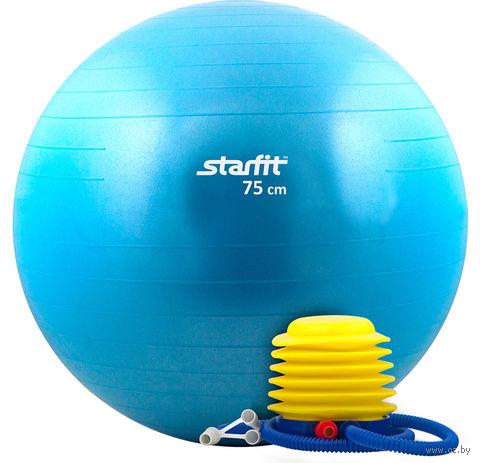 Фитбол GB-102 75 см (с насосом; синий) — фото, картинка