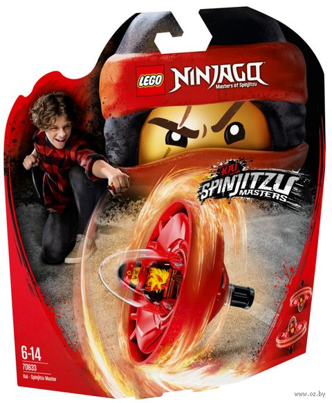 """LEGO Ninjago """"Кай - мастер Кружитцу"""" — фото, картинка"""
