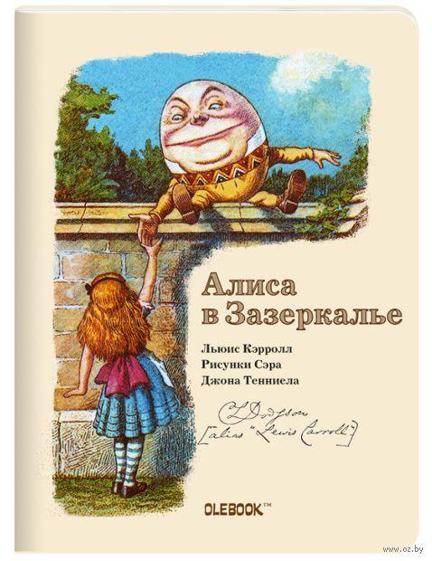"""Блокнот """"Алиса в Зазеркалье. Шалтай-Болтай"""" (А6)"""