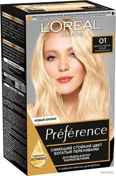 """Краска для волос """"Preference"""" (тон: 01, светло-светло-русый натуральный) — фото, картинка"""