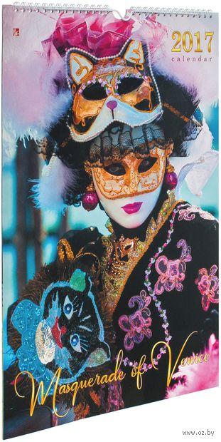 """Календарь настенный перекидной на 2017 год """"Венецианский карнавал"""""""