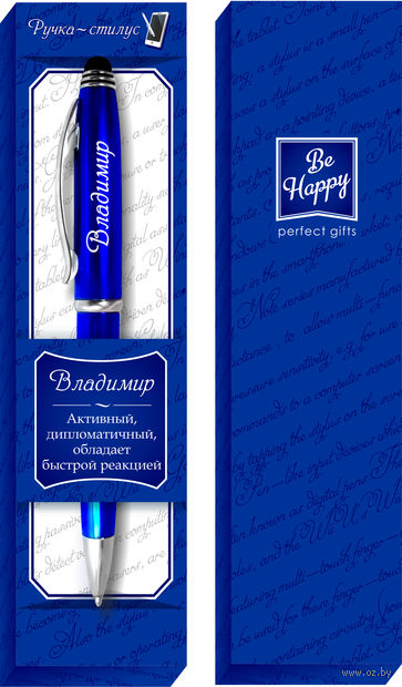 """Ручка шариковая со стилусом """"Владимир"""" — фото, картинка"""
