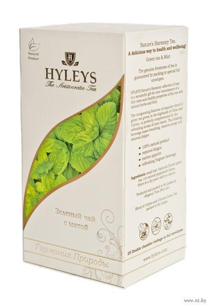 """Чай зеленый """"Hyleys. Гармония природы. Мята"""" (25 пакетиков) — фото, картинка"""