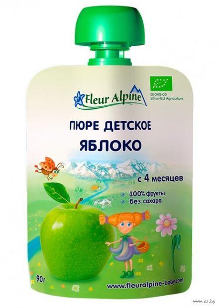 """Детское пюре Fleur Alpine Organic """"Яблоко"""" (90 г) — фото, картинка"""