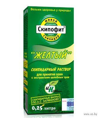 """Скипофит для принятия ванн """"Желтый"""" с экстрактом целебных трав (0,25 л)"""