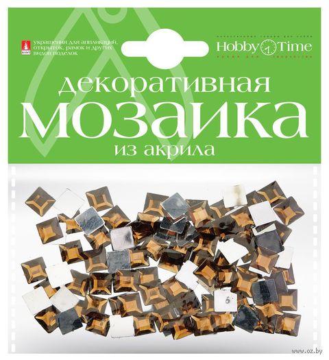 Мозаика декоративная из акрила №20 (8х8 мм; 100 шт.; коричневый) — фото, картинка