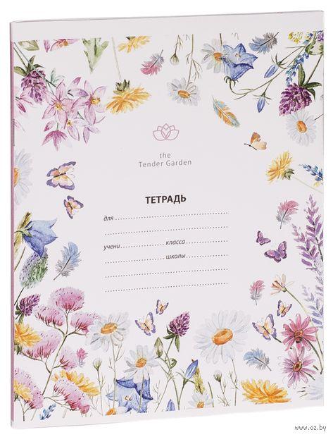 """Тетрадь в линейку """"Tender Garden"""" (12 листов; в ассортименте) — фото, картинка"""