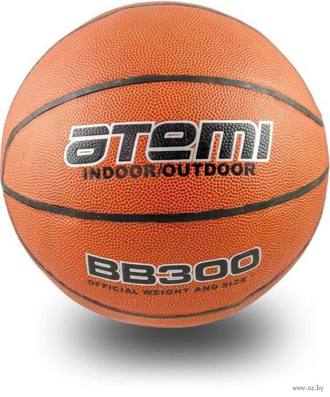 Мяч баскетбольный Atemi BB300 №7 — фото, картинка