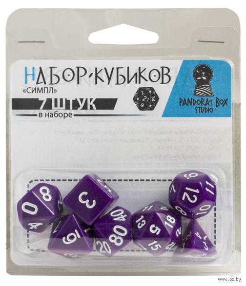 """Набор кубиков """"Симпл"""" (7 шт.; фиолетовый) — фото, картинка"""