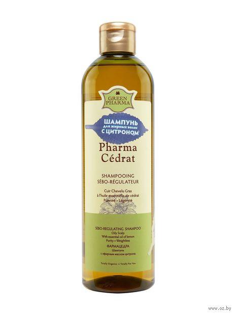 """Шампунь для волос """"Pharma cedrat"""" (500 мл) — фото, картинка"""