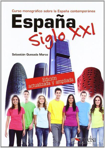 Espana siglo XXI. Себастьян Кесада Марко