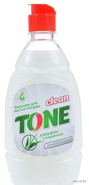 """Бальзам для мытья посуды """"Алоэ Вера с глицерином"""" (450 мл)"""