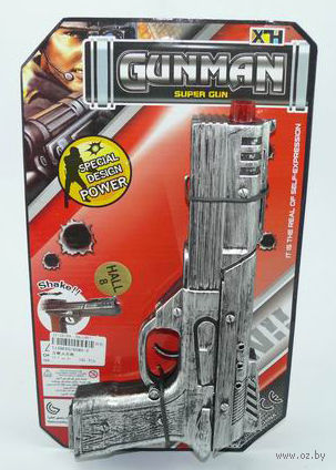 Пистолет (арт. 1159655-6080-5)