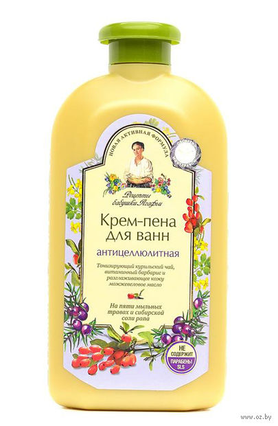 """Крем-пена для ванн """"Антицеллюлитная"""" (500 мл) — фото, картинка"""