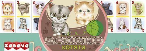 """Домино """"Котята"""""""