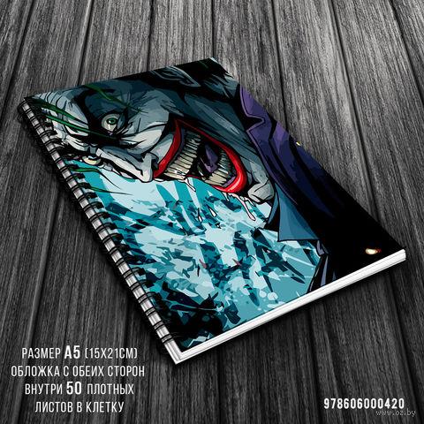 """Блокнот в клетку """"Джокер"""" A5 (420)"""