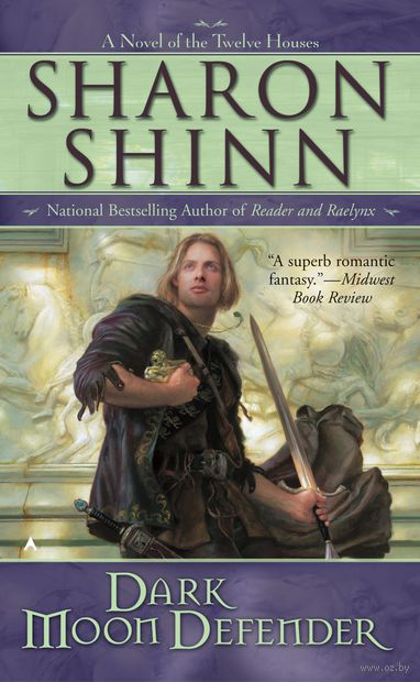 Dark Moon Defender. Sharon Shinn