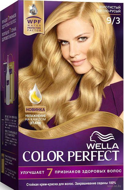 """Крем-краска для волос """"Wella Color Perfect"""" тон: 9/3, золотистый светло-русый — фото, картинка"""
