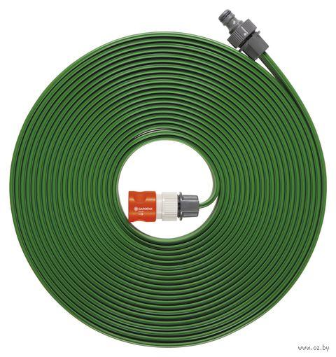 Шланг-дождеватель Gardena зеленый (7,5 м)