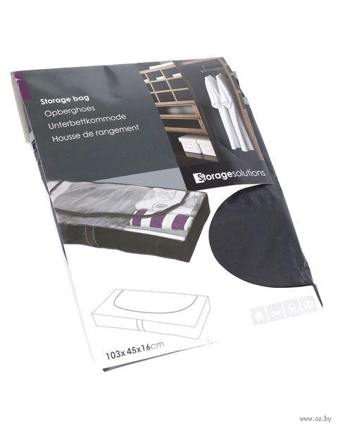 Чехол для постельного белья пластмассовый (103*45*16 см, арт. CY2000110)