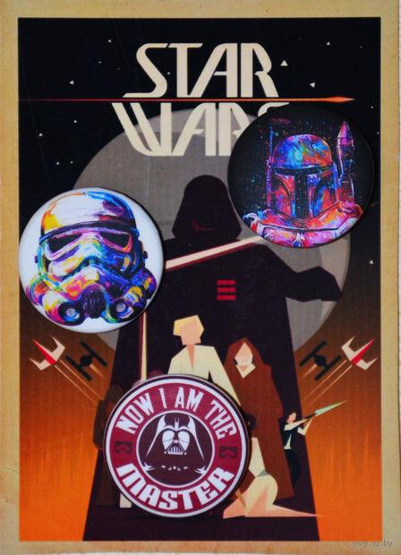 "Набор значков маленьких ""Star Wars"" (арт. 468) — фото, картинка"
