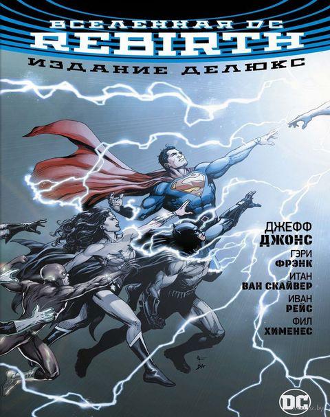 Вселенная DC. Rebirth. Издание делюкс — фото, картинка