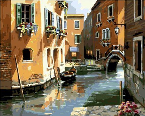 "Картина по номерам ""Венецианский дворик"" (400х500 мм) — фото, картинка"
