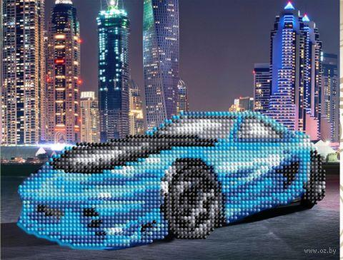 "Алмазная вышивка-мозаика ""Синий автомобиль"" (250х190 мм) — фото, картинка"