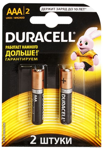 Батарейка DURACELL AAA LR03 MN1500 Alkaline (2 шт)