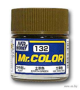 Краска Mr. Color (earth, C132)