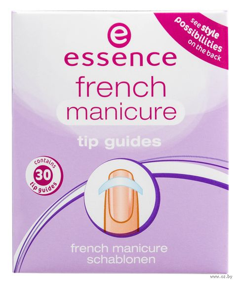 "Полоски для французского маникюра ""French Manicure"" (30 шт.) — фото, картинка"