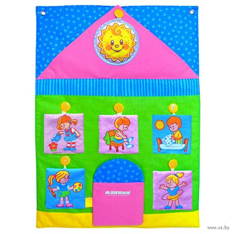 """Мягкая игрушка """"Я Сам"""" (арт. 234) — фото, картинка"""