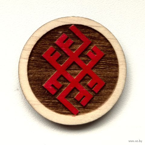 "Магнит деревянный ""Беларускія Арнаменты. Кручкаватая ромбачка"" — фото, картинка"