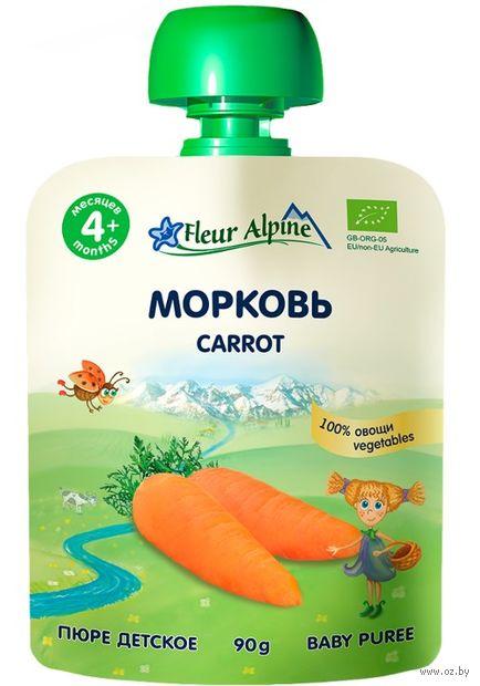 """Детское пюре Fleur Alpine Organic """"Морковь"""" (90 г) — фото, картинка"""