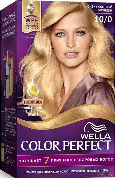 """Крем-краска для волос """"Wella Color Perfect"""" тон: 10/0, очень светлый блондин — фото, картинка"""