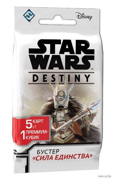 "Бустер ""Star Wars. Destiny. Сила единства"" (5 карт, кубик) — фото, картинка"