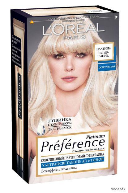 """Краска для волос """"Preference Platinum"""" (тон: платина суперблонд) — фото, картинка"""