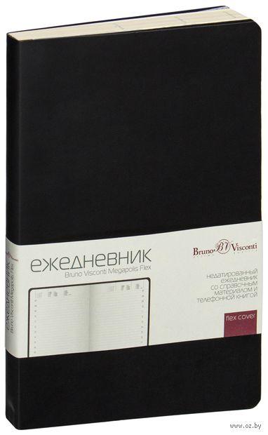 """Ежедневник недатированный """"Megapolis Flex"""" (А5; черный)"""