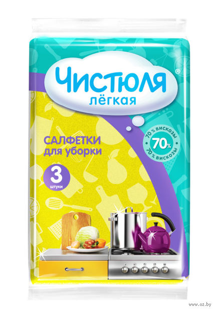 Салфетки для уборки вискозные (3 шт.; 250х380 мм) — фото, картинка